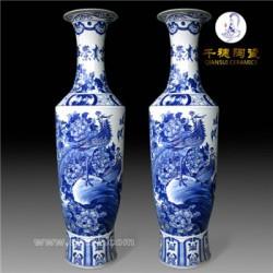 景德镇陶瓷大花瓶  陶瓷大花瓶生产厂家