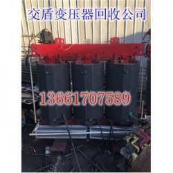 南京钱江变压器回收二手变压器回收