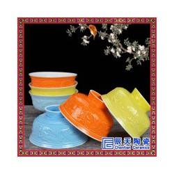 生日定做寿碗   寿碗厂家加字