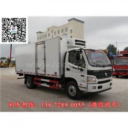 贵阳市东风冷藏车价格?冷藏车厂家|冷藏车