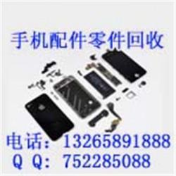 荣耀note8手机屏幕A面一手收购