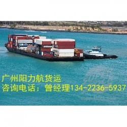 海运公司-浙江台州仙居县到惠州龙门县运费