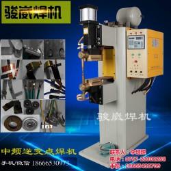 浙江中频点焊机|骏崴焊机|中频点焊机订制