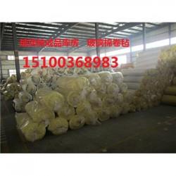 钢结构12K75玻璃棉卷毡价格==出厂价格