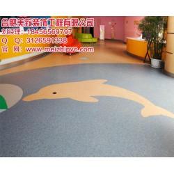 合肥美致(图),pvc塑胶地板厂家,安徽pvc塑胶