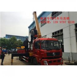 广东省茂名市好上户东风12吨随车吊厂家在哪