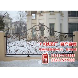 Y.K铁艺厂工艺精致(图)、铁艺围栏厂家、铁