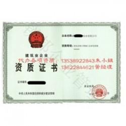 兴安在哪申办AAA级信用企业证书