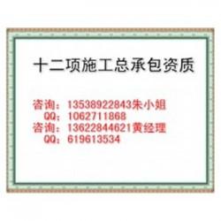 常德ISO9001认证办理条件