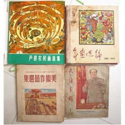 上海浦东新区旧家具回收,老红木回收电话