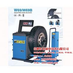 淮南平衡机|平衡机供应商|长氏机电设备