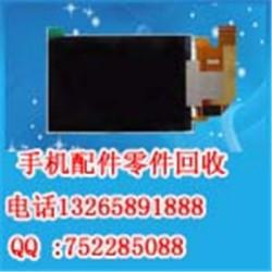 高价回收LGg4主板,外壳,屏幕,回收手机马达