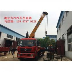 山西省临汾市国五12吨东风随车吊厂家在哪