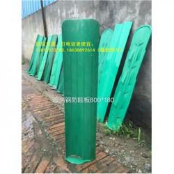 兴平塑料防眩板&支架定做明星级质量
