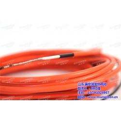 电地暖发热电缆、山东发热电缆、山东满歌润