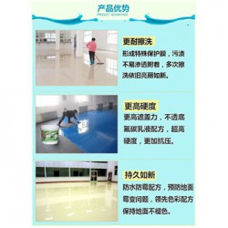 北京大兴专业环氧树脂地坪施工