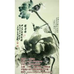【天地通宝】(图),中国汴绣牡丹图 ,中国汴