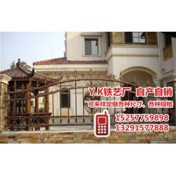 Y.K铁艺厂工艺精致(图),铁艺围栏定做,铁艺