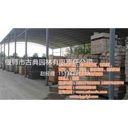 琉璃瓦、偃师古典园林、北方琉璃瓦规格尺寸