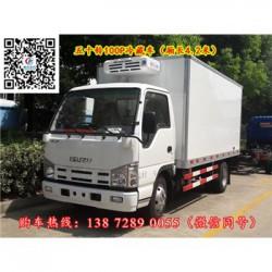 石嘴山小型冷藏车价格福田冷藏车销售