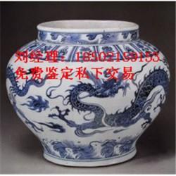 合肥元青花鱼藻纹荷叶盖罐文物公司征集