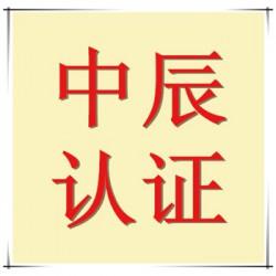 张家港OHSAS18001认证