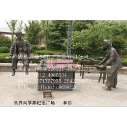 昌盛铜雕供应批发|人物雕塑|人物雕塑厂家