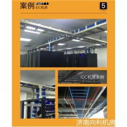 济南向利防静电地板有限公司--优质品牌地板