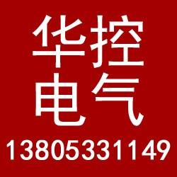 华控电气|淄博ABMEV100变频器采购商
