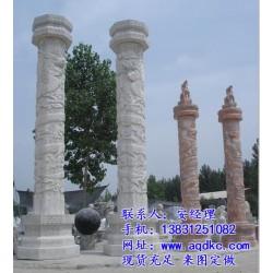 石雕盘龙柱的寓意_吉林石雕盘龙柱_爱强石雕