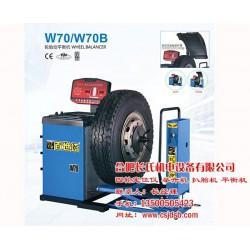 动平衡机多少钱一台,长氏机电设备,合肥平衡