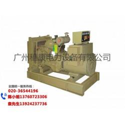 拖车柴油发电机-价格适中的柴油发电机品牌