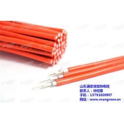 辽宁发热电缆、山东满歌润、碳纤维发热电缆