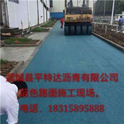 滨州彩色公交车道沥青平特达厂家