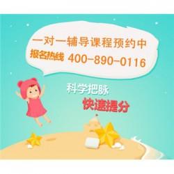 沧州二年级看图写话辅导咨询热线|语文补习