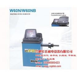 合肥平衡机|长氏机电设备(在线咨询)|平衡机