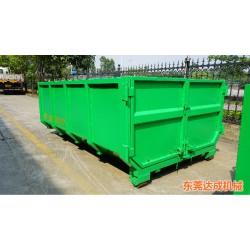 东莞达成(图),小型垃圾收集箱,垃圾收集箱