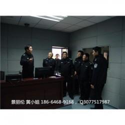 内江市看守所墙面防撞装修防火处理 材料厂
