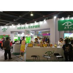 上海杨浦区微商展地点|微商展|潍坊微电商展