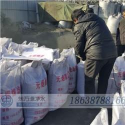 淮南无烟煤滤料性能特点