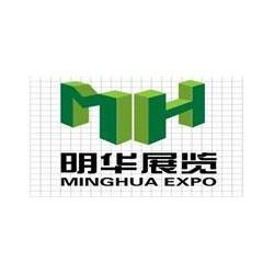 2019第十届中国北京国际生态环境技术与设备展览会