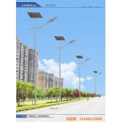 太阳能路灯|天煌照明 路灯厂家|新型太阳能