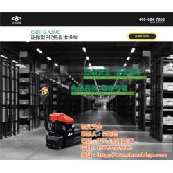 叉车|电动前移式叉车|杭州叉车、仓储、仓库