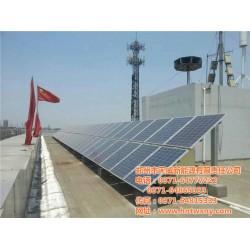 太阳能发电板、太阳能、天威新能源(查看)