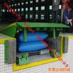 仓库装卸货气袋式卸货平台、东莞达成、气袋