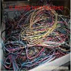 浙江象山县通信电缆回收站真正的高价