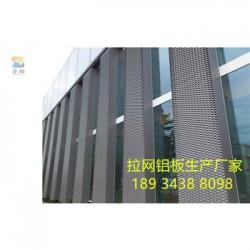 夹江县铝单板拉网板价格,批发
