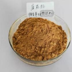 鹿筋提取物32:1宁夏厂家供应鹿筋浓缩粉80目鹿筋粉低聚肽