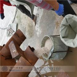延吉市造纸厂污水处理石英砂滤料国家标准