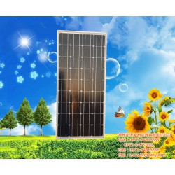 太阳能,天威新能源(查看)